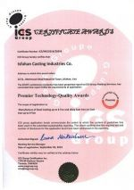 ICS-2014-02 Premier Technology-Quality Awards