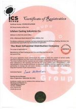 ICS-2014-02 The Most Influential Distribution Company